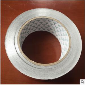 银色优质耐高温铝箔胶带直销