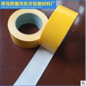 定制强力防水单面黄色布基胶带彩色保温胶布地毯胶带25cm×5cm批