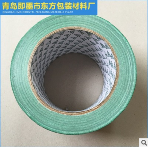 彩色地毯胶布单面防水胶带 高粘纱布胶带批发7cm宽