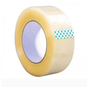 4.5淘宝警示语胶带快递打包透明封箱胶带包装胶带胶布纸批发定制