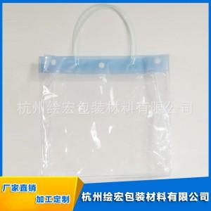 印刷定做PVC包装袋
