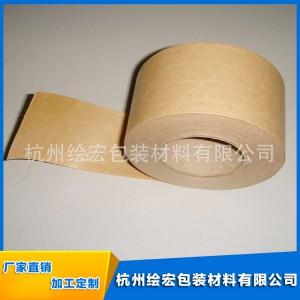 长期供应 出口牛皮纸胶带