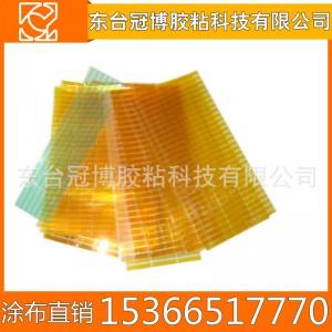 专业生产耐高温胶带 优质胶带模切冲型产品