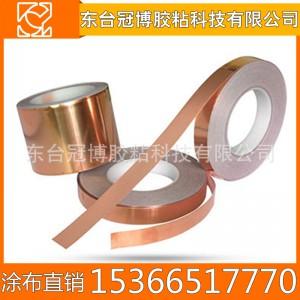 专业生产 导电铜 高温胶带 双导铜箔胶带
