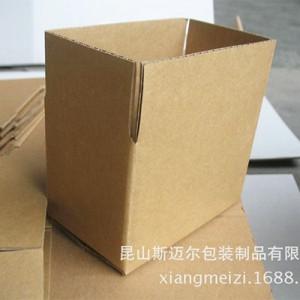 9号淘宝邮政快递标准生产厂家纸箱 包装纸箱