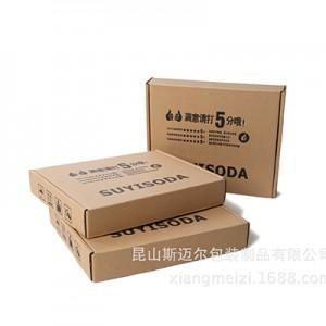 衣服包装盒 服装鞋类纸盒 皮带饰品飞机盒