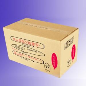 昆山特硬加强纸箱 小号纸箱;昆山五层纸箱 大号纸箱