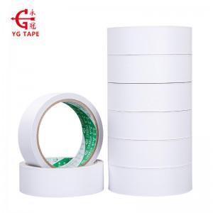 永冠EVA泡绵双面胶胶带海绵胶双面泡棉胶多规格强力胶带