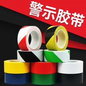 出售PVC警示胶带 红白警示胶带 黑黄警示胶带