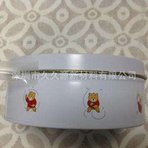 直销曲奇饼干巧克力盒 食品铁盒封口胶带 PVC保护胶带 15mm×66m