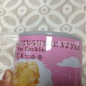 批发食品铁盒封口胶带 高档月饼盒食品密封 PVC密封胶带20mm×66m