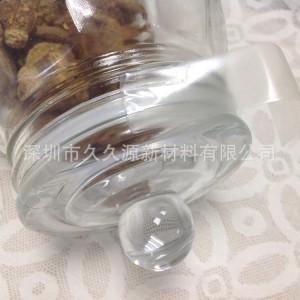 供应食品铁盒封口胶带 PVC密封胶带 铁罐饼干封口胶带 20mm×100m