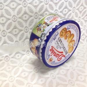 直销蛋卷茶叶盒密封 食品铁盒封口胶带 PVC保护封箱胶带30mm×66m