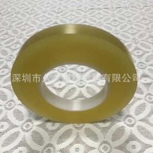 定制食品封口胶纸 食品铁盒胶带 高透明月饼茶叶盒包装10mm×100m