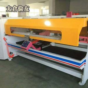 701單軸自動切台