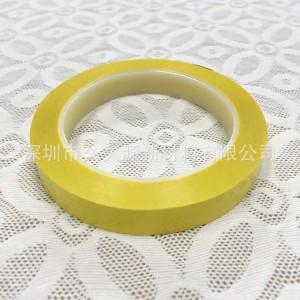 变压器缠绕胶带 冰箱胶带 工业胶带 7mm×66m 黄色55u