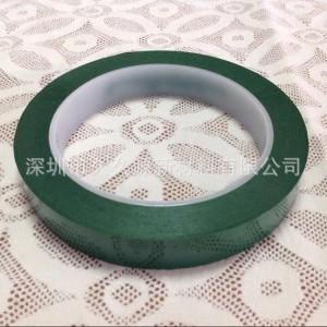 供应55u绿色玛拉胶带 绝缘耐高压阻燃胶带 聚脂火牛胶带10mm×66m