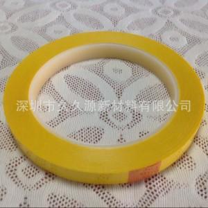 实力厂家55u淡黄玛拉胶带 耐高温绝缘高粘PET麦拉胶带 24mm×66m