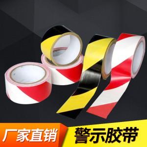 供应印字胶带 警示语胶带 pvc胶带 品质保证