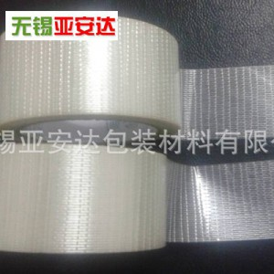网格纤维胶带