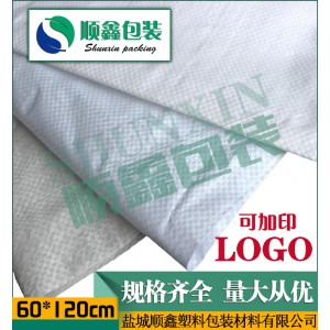 【顺鑫包装】60*80邮政、快递包裹编织袋/蛇皮袋(黄色)
