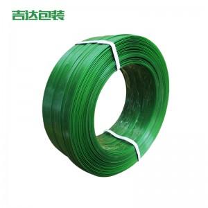 厂家批发托盘塑料PET打包带 聚酯涤纶 绿色打包带