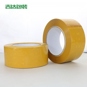 封箱胶带 厂家直销 胶带批发订做 强力高粘