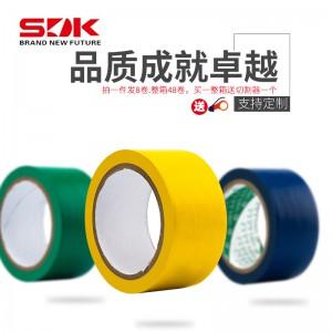 永乐PVC黑黄胶带斑马标识地面耐磨地板地标胶警示胶带宽4.8cm包邮