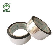 镀铝箔胶带 保温镀铝膜胶带 太阳能专用PAP胶带
