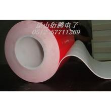 厂家直接出售白色泡棉胶带,苏州衍腾电子生产白色泡棉胶带