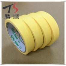 苏州厂家直销A级高粘黄色米色美纹纸胶带