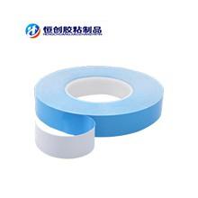 导热双面胶 LED面板灯耐高温散热胶带 10mm*25m可定制各种规格