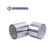 厂家批发耐热温铝箔胶带 锡箔纸 防辐射用品铝箔纸可定制不同规格