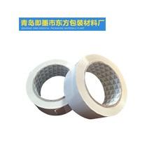 包装办公白色高黏性Bopp材质胶带 厂家直销批发胶带