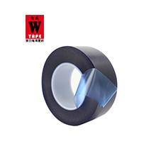 昆山内威包装PVC明蓝保护膜电镀蓝胶带耐酸碱蓝膜胶带批发定制
