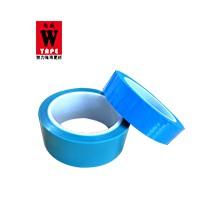 pet蓝色冰箱固定胶带 无痕不残胶蓝色PET透明冰箱胶带