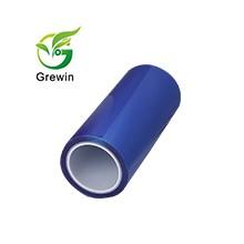 pe蓝色保护膜 铝合金pe静电膜自粘保护膜 耐高温镜片保护膜厂家