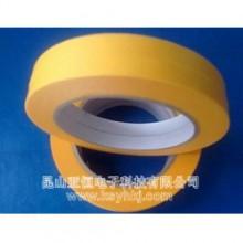 江山和纸胶带 胶带供应商