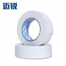 白色海绵双面胶特价 强力泡棉双面胶带 泡沫胶1.8cm宽 3m度任切