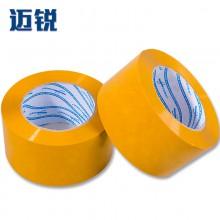米黄透明胶带批发高粘度宽4.5cm胶带厚2.8cm包装封箱胶带 可定制