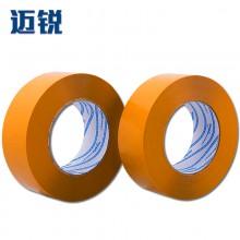 米黄胶带包邮批发宽4.5cm厚2.5cm 打包封箱胶带 可定制