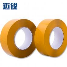 米黄胶带批发 高粘度胶带宽6.0cm胶带厚2.3cm包装封箱胶带 包邮