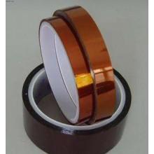 厂家直销——高温金手指胶带(图)/ 耐高温金手指胶带(图)