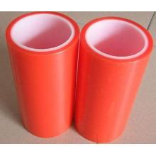 厂家直销——耐高温PET双面胶带(图)