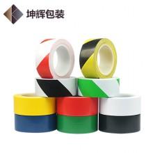 黄黑蓝绿红白色警示胶带黑黄斑马胶带PVC划线地板胶带