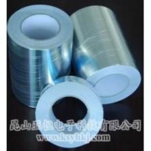 义乌单导铝箔胶带,导电铝箔胶带 服务周到
