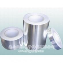建德双导铝箔胶带 最低价供应