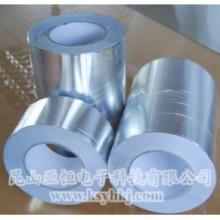 金华铝箔麦拉胶带 高温胶带