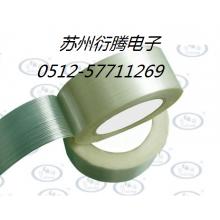 宁波市厂家销售加强型玻璃纤维胶带,苏州衍腾电子生产捆绑胶带