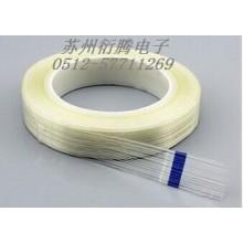 凯里市厂家直接销售条纹玻璃纤维胶带,苏州衍腾电子生产不留残胶胶带